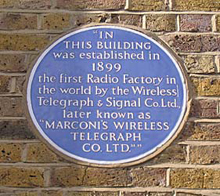 Building Plaque